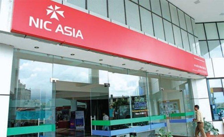 एनआईसी एशिया बैंकको ३ अर्बको ऋणपत्रमा आवेदन गर्ने अन्तिम दिन