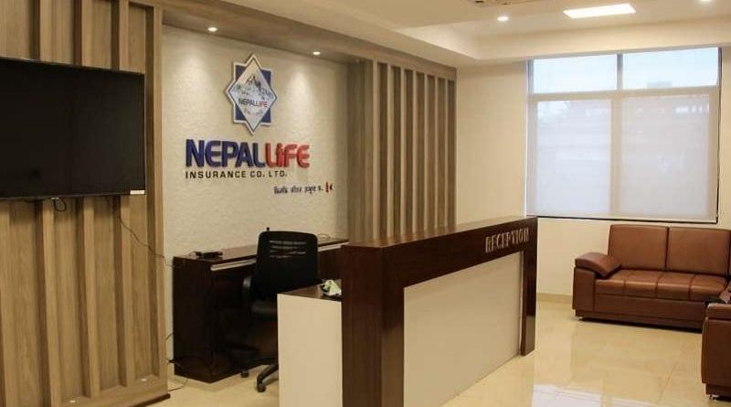 नेपाल लाइफ इन्स्योरेन्सको ५१ प्रतिशत लाभांश लिने कि नलिने ?