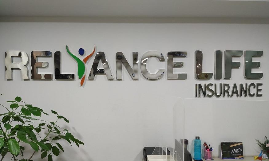 रिलायन्स लाइफको व्यवसाय र नाफामा बढोत्तरी, ६३ करोडको आईपीओ आउँदै