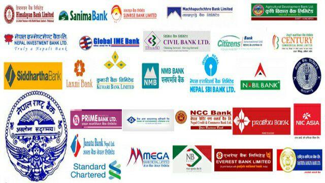 बैंकहरुले नाफाका लागि गैर बैंकिङ क्रियाकलाप विस्तार गर्दा जोखिम बढ्दै