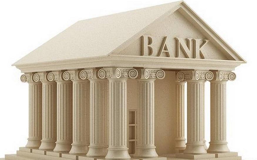 साठी प्रतिशत वाणिज्य बैंकको शेयर मूल्य ३ सयमुनि, आधा दर्जनको २ सय रुपैयाँमै पाइन्छ
