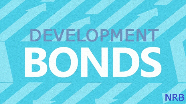 राष्ट्र बैंकले २० अर्बको विकास ऋणपत्र बोलकबोलबाट आज बिक्री गर्दै