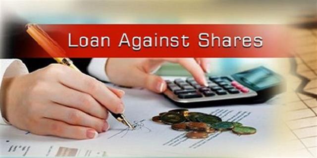 राष्ट्र बैंकले मार्जिन कर्जामा कडाई गर्ने सम्भावना बढ्यो