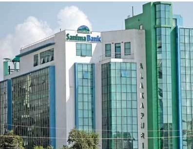 सानिमा बैंकको खुद नाफा १.८५ अर्ब, खुद ब्याज आम्दानी स्थीर रहेपनि नाफा बढ्यो